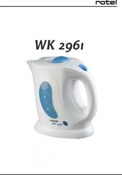 Rotel WK 2961