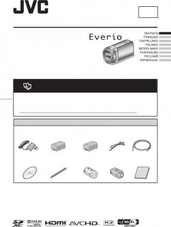 JVC GZ-EX200BE Everio